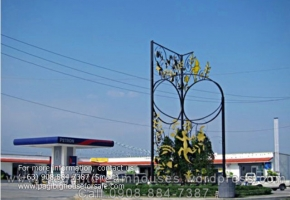 petron-gas-station